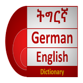 Tigrinya German Eng Dictionary