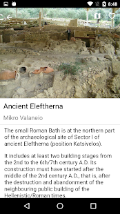 Ancient Eleftherna- screenshot thumbnail