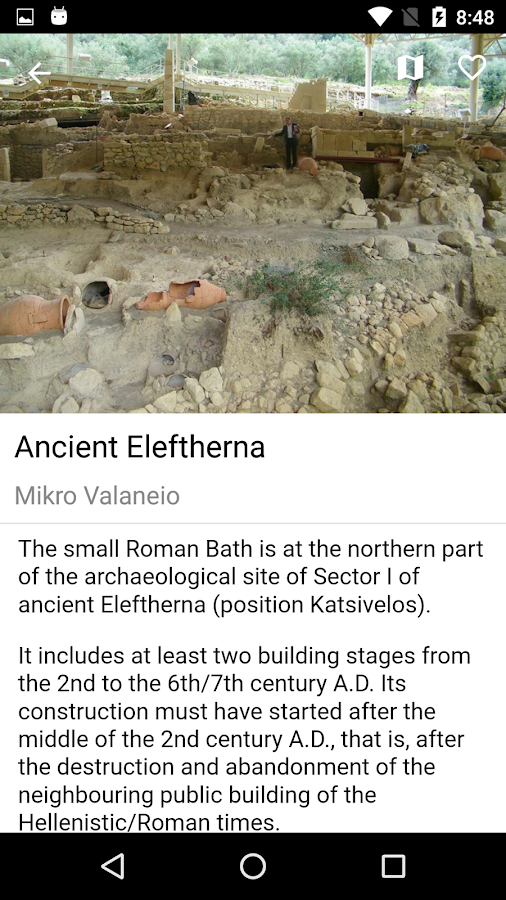 Ancient Eleftherna- screenshot