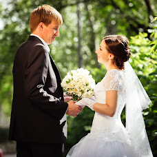 Wedding photographer Veronika Chuykina (VeronicaChu). Photo of 02.06.2016