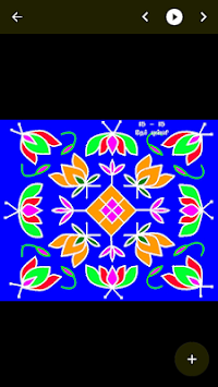 Kolam Daily Kolams Designs APK screenshot thumbnail 2