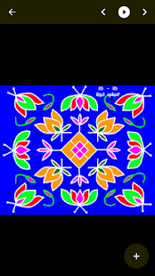 Download Kolam Daily Kolams Designs Free