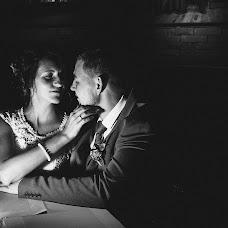 Wedding photographer Natalya Sharova (natasharova). Photo of 04.10.2018