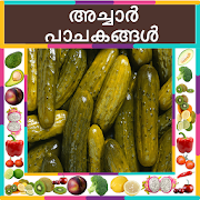 Pickle Recipes In Malayalam