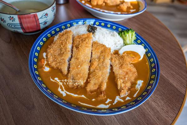 咖哩攬條條 Curry_Hug_U