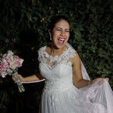 Wedding photographer Diego Vásquez (KUSKA). Photo of 07.09.2018