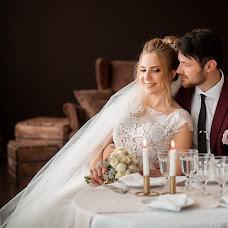 Wedding photographer Anastasiya Perepelkina (AnastasiyaPerep). Photo of 29.07.2018