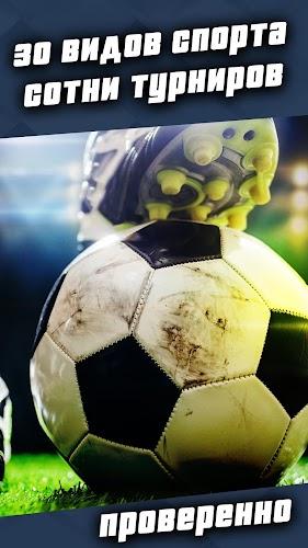 Download 1: Hbet - Sportovní Sázení Apk Latest Version App By Tr1Sha
