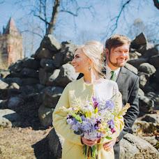 Bryllupsfotograf Anna Evgrafova (FishFoto). Bilde av 05.05.2015