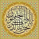 Quran Melayu Android icon