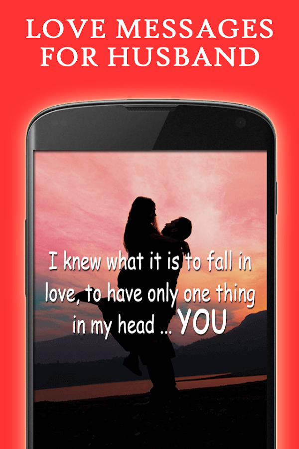 Love messages for husband- screenshot