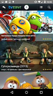 Твзавр - фильмы и сериалы HD- screenshot thumbnail