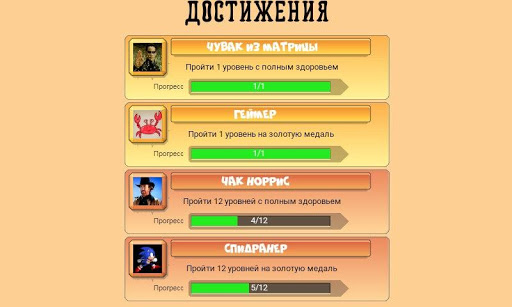 u041cu0430u0439u043du043au0440u0430u0444u0442: u0411u043eu043bu044cu0448u043eu0435 u043fu0440u0438u043au043bu044eu0447u0435u043du0438u0435 1.0 {cheat|hack|gameplay|apk mod|resources generator} 3