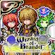 [Premium] RPG ブランドルの魔法使い Android