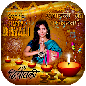 Tải Diwali Photo Frame 2017 APK