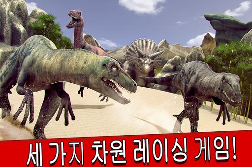 쥬라기 공룡 동물 공원 . 디노 세계 동물원 경기