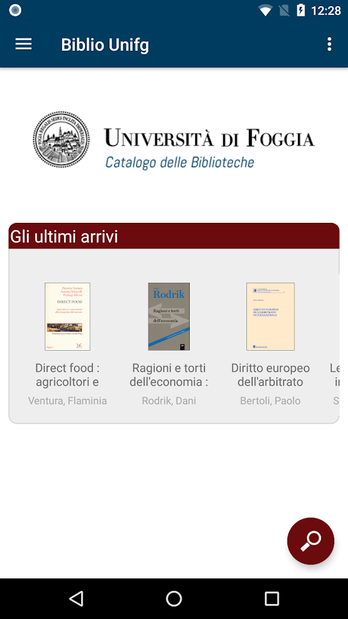 Biblio Unifg- screenshot
