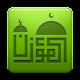 Al-Moazin (Prayer Times) (app)