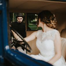 Wedding photographer Andreea Margaian-Izdrea (andreeaizdrea). Photo of 19.01.2017
