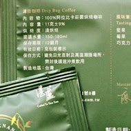 湛盧咖啡(南京復興門市)
