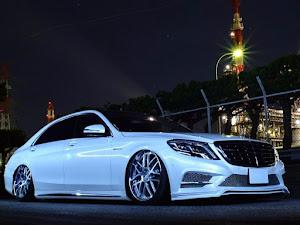Sクラス W222 550ロング  AMGスポーツパッケージのカスタム事例画像 あきら  specialists☆さんの2019年10月09日23:19の投稿