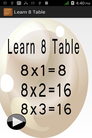 学会8乘法表