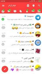 فیلترگرام  پیشرفته  *پرسرعت ترین تلگرام ضدفیلتر*