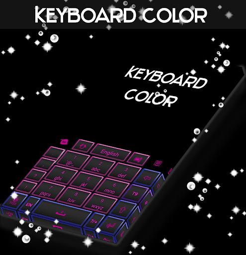 Android用カラーキーボード|玩個人化App免費|玩APPs