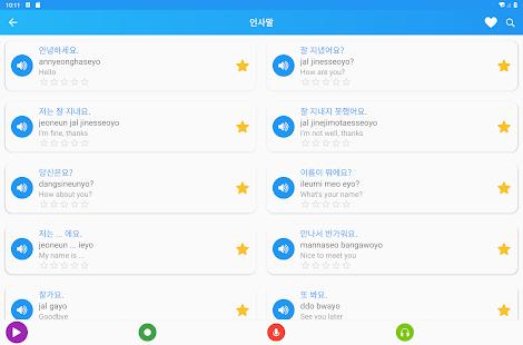 App Learn Korean daily - Awabe APK for Windows Phone