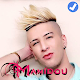 Download الشيخ ماميدو جميع الاغاني   2019 Chik Mamidou For PC Windows and Mac