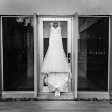 Wedding photographer Grecia Goss (Gossfotografia). Photo of 16.05.2017