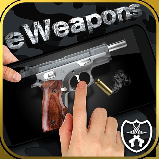 模拟のeWeapons™ 銃シミュレータ LOGO-記事Game