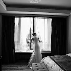 Wedding photographer Darya Strakh (DStrakh). Photo of 30.10.2015