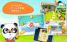 Dr. Panda小さな家のおすすめ画像3