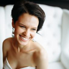 Wedding photographer Svetlana Vydrina (vydrina). Photo of 03.08.2016