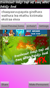 Sinhala Text Photo Editor screenshot 7