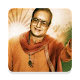 NTR Biopic Lyrics APK