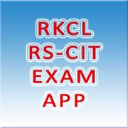 RKCL RSCIT Computer Course