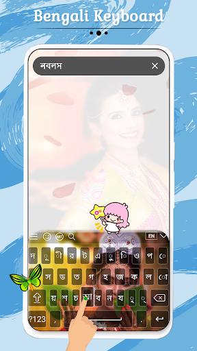 Bengali Keyboard screenshots 3
