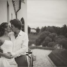 Wedding photographer Sergey Nikitin (medsen). Photo of 22.03.2013