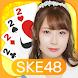 SKE48の大富豪はおわらない! Android