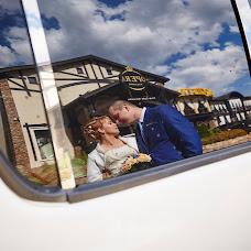 Wedding photographer Tatyana Kutina (Kutanya). Photo of 29.10.2015