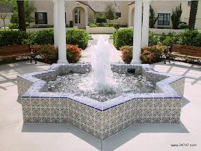 Photo: Fountain, Downey Court, South Village, Celebration, FL