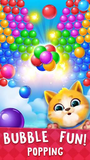 氣球泡泡射擊