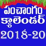 Telugu Calendar 2018 Icon