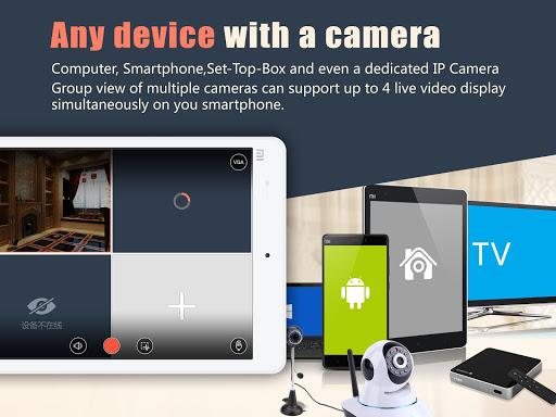 AtHome Camera - phone as remote monitor 5.0.6 9