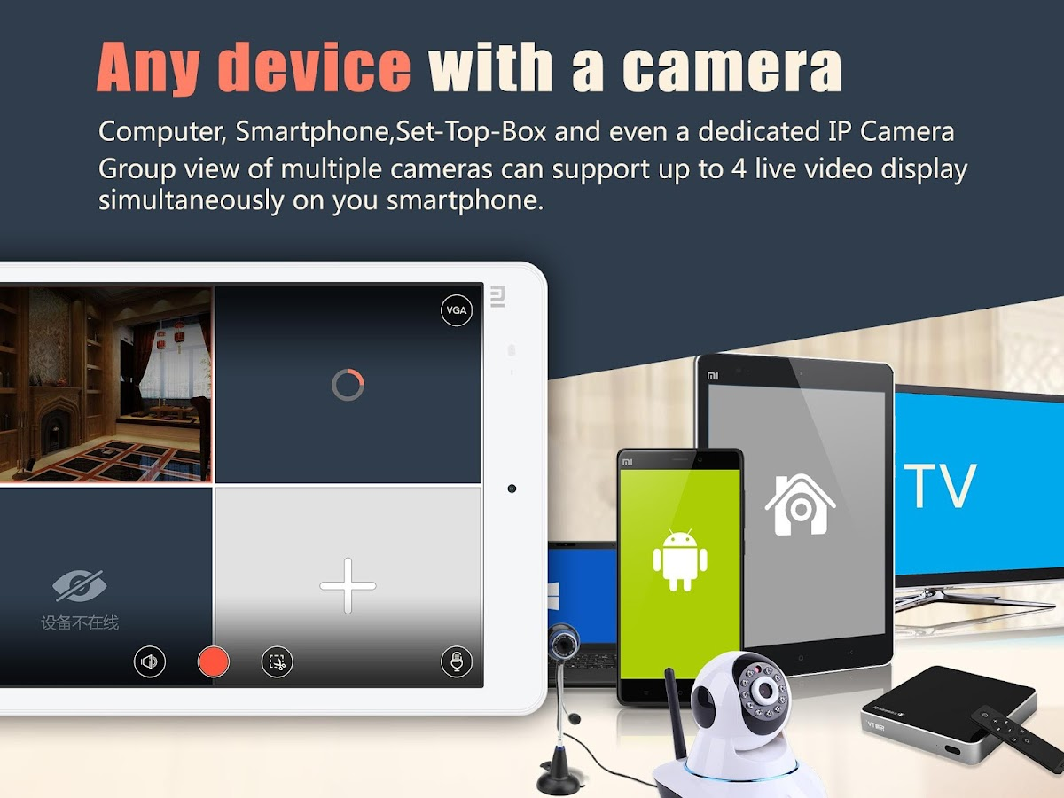 AtHome Camera - Home security video surveillance- screenshot