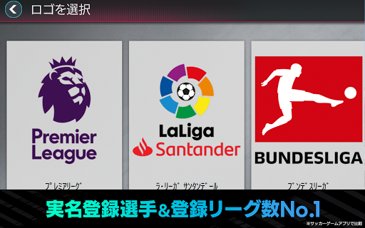 FIFA MOBILE  screenshots 10