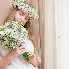 Wedding photographer Natalya Starikova (natastar). Photo of 28.04.2015