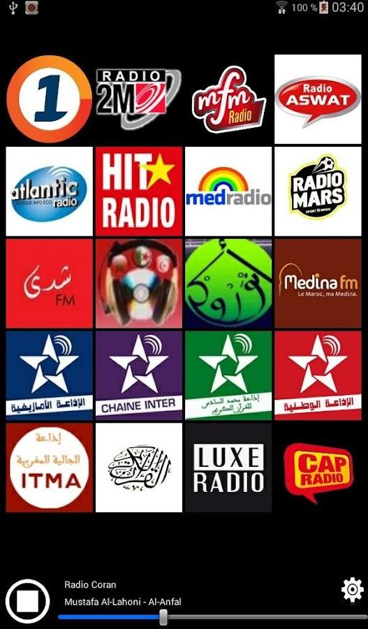 Screenshots of Radios Maroc for iPhone